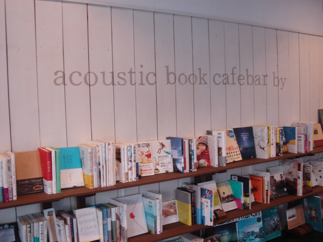 acoustic book cafebar by