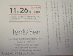 Ten to Sen